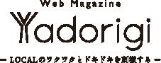 Web Magazine Yadorigi